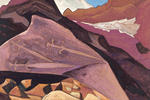 Nicholas Roerich - Three Glaives. Images on Rock. Lahul