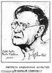 Ivan Fedorovich Choultse