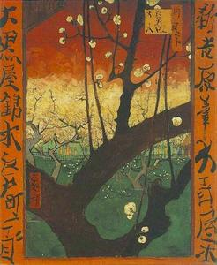 Vincent Van Gogh - Japonaiserie Flowering Plum Tree after Hiroshige