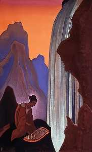 Nicholas Roerich - Sonf of the Waterfall 1937