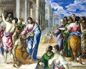 El Greco (Doménikos Theotokopoulos) - Christ Healing the Blind Man