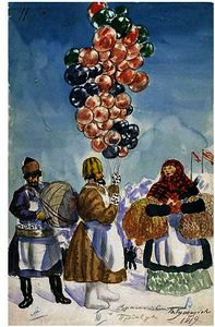 Boris Mikhaylovich Kustodiev - Balloon Vendor At The Fair