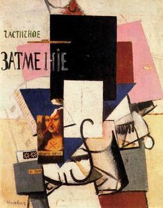 Kazimir Severinovich Malevich - Composition with Mona Lisa