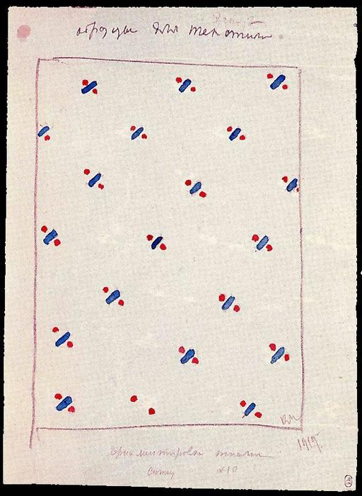Design for Suprematist Fabric by Kazimir Severinovich Malevich (1878-1935, Ukraine) | Famous Paintings Reproductions | WahooArt.com