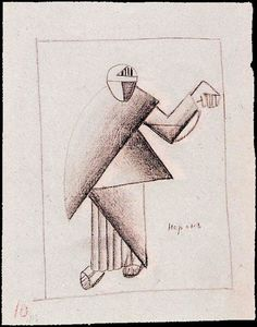 Order Museum Quality Reproductions : Nero by Kazimir Severinovich Malevich (1878-1935, Ukraine) | WahooArt.com