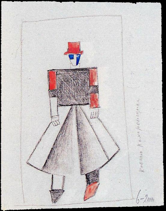Palibearer, Watercolour by Kazimir Severinovich Malevich (1878-1935, Ukraine)