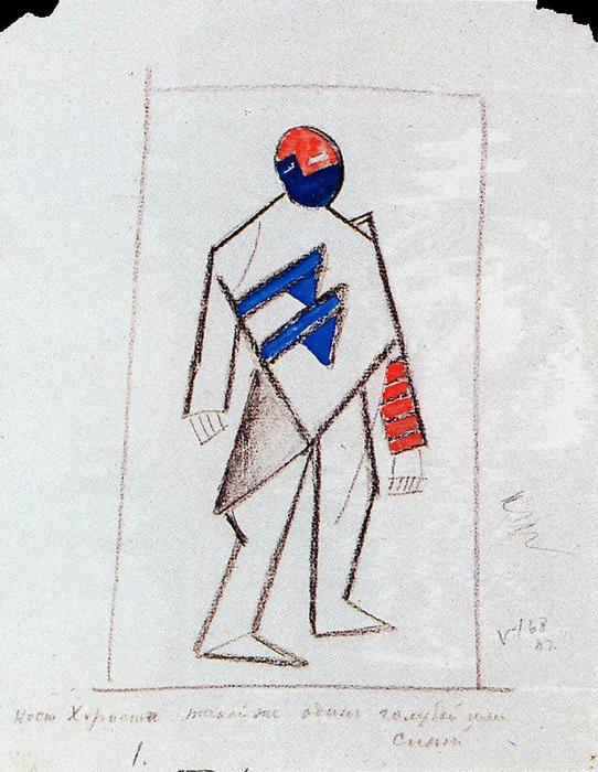 Singer in the Chorus by Kazimir Severinovich Malevich (1878-1935, Ukraine) | Oil Painting | WahooArt.com