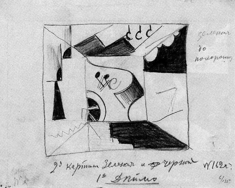 Order Oil Painting : Stage Design, Act 1, Scene 2 by Kazimir Severinovich Malevich (1878-1935, Ukraine) | WahooArt.com