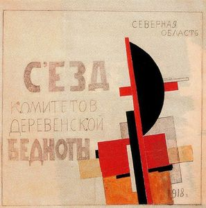 Kazimir Severinovich Malevich - Study for the Front Program Cover for the First Congress of the Committees on Rural Poverty