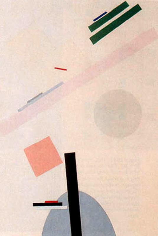 Suprematist Painting 9 by Kazimir Severinovich Malevich (1878-1935, Ukraine) | Famous Paintings Reproductions | WahooArt.com
