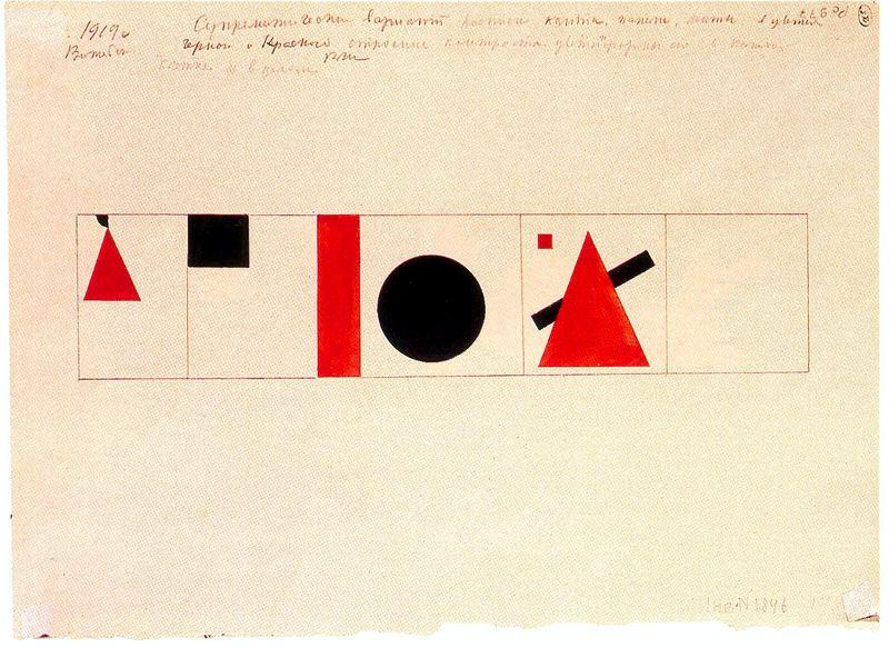 Suprematist Variant of Painting by Kazimir Severinovich Malevich (1878-1935, Ukraine) | Painting Copy | WahooArt.com