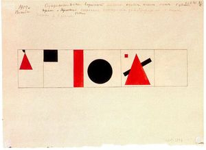 Kazimir Severinovich Malevich - Suprematist Variant of Painting