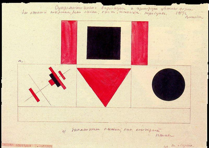 Suprematist Variations and Proportions of Colored by Kazimir Severinovich Malevich (1878-1935, Ukraine) | Reproductions Kazimir Severinovich Malevich | WahooArt.com