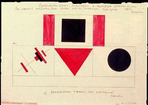 Kazimir Severinovich Malevich - Suprematist Variations and Proportions of Colored