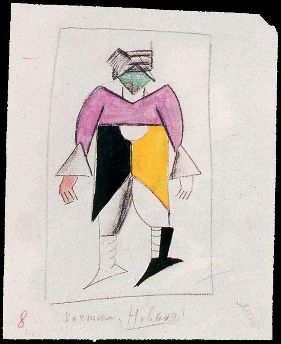 The New One by Kazimir Severinovich Malevich (1878-1935, Ukraine) | Painting Copy | WahooArt.com