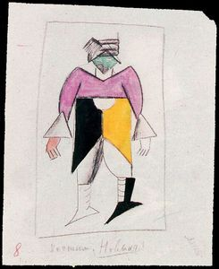 Kazimir Severinovich Malevich - The New One