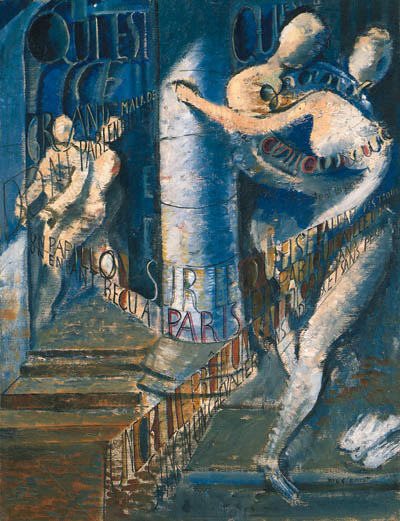 Qui est ce grande malade., Oil by Max Ernst (1891-1976, Germany)