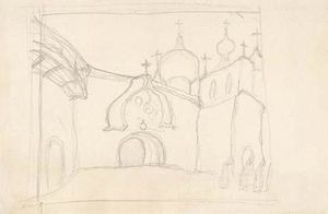 Nicholas Roerich - Sketch for ''And We Bring the Light'' from ''Sancta''