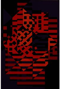 Victor Vasarely - Untitled 38
