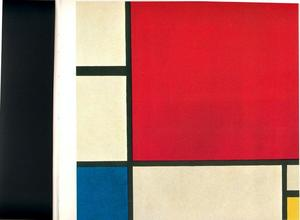 Piet Mondrian - Composition with red blue and yellow