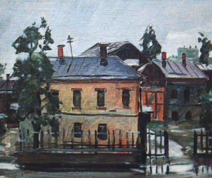 Aleksandr Deyneka - Kursk. After the rain