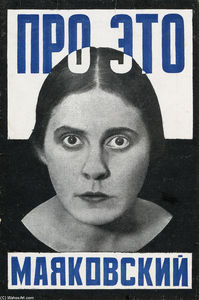 Alexander Rodchenko - Cover of book --About That--