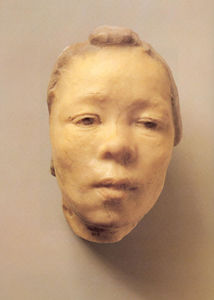 François Auguste René Rodin - Mask of Hanako, the Japanese Actress
