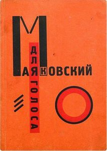 El Lissitzky - Cover to -For the voice- by Vladimir Mayakovsky