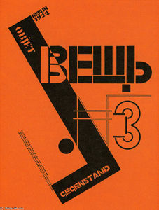 El Lissitzky - Cover of the avant guard periodical -Vyeshch-