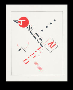 El Lissitzky - Cover of the book -Teyashim- (-Four billy goats-)