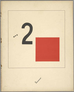 El Lissitzky - Book cover for -Suprematic tale about two squares-