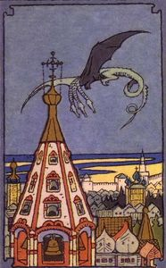 Ivan Yakovlevich Bilibin - Fragment of cover