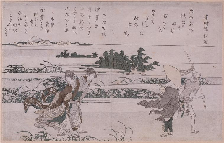 Gale to Asajigahara by Katsushika Hokusai (1760-1849, Japan)