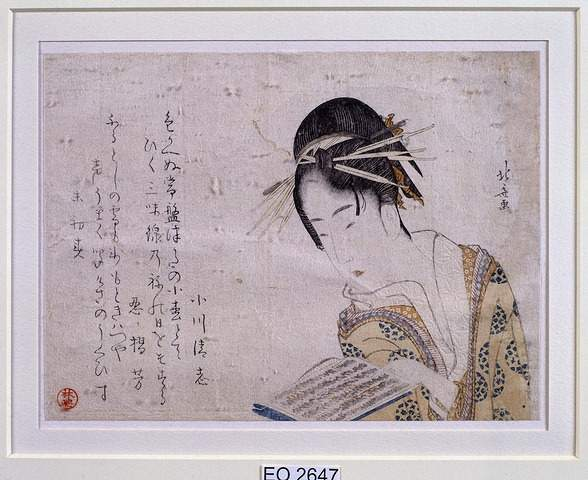 Geisha reading a book by Katsushika Hokusai (1760-1849, Japan)