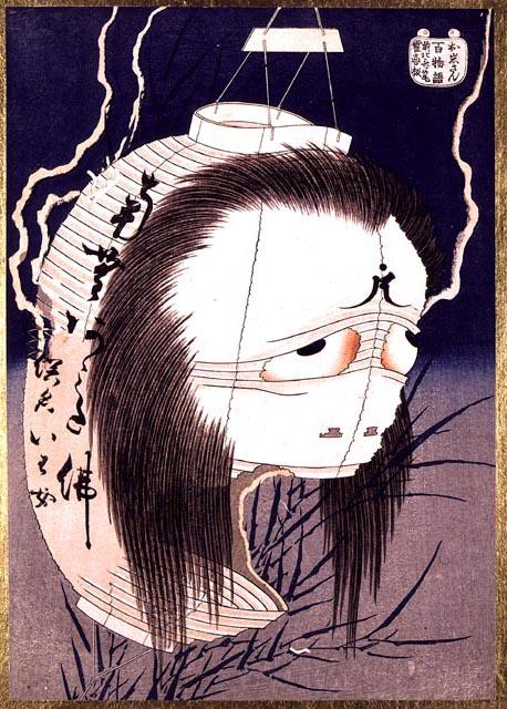 Japanese Ghost, Wood by Katsushika Hokusai (1760-1849, Japan)