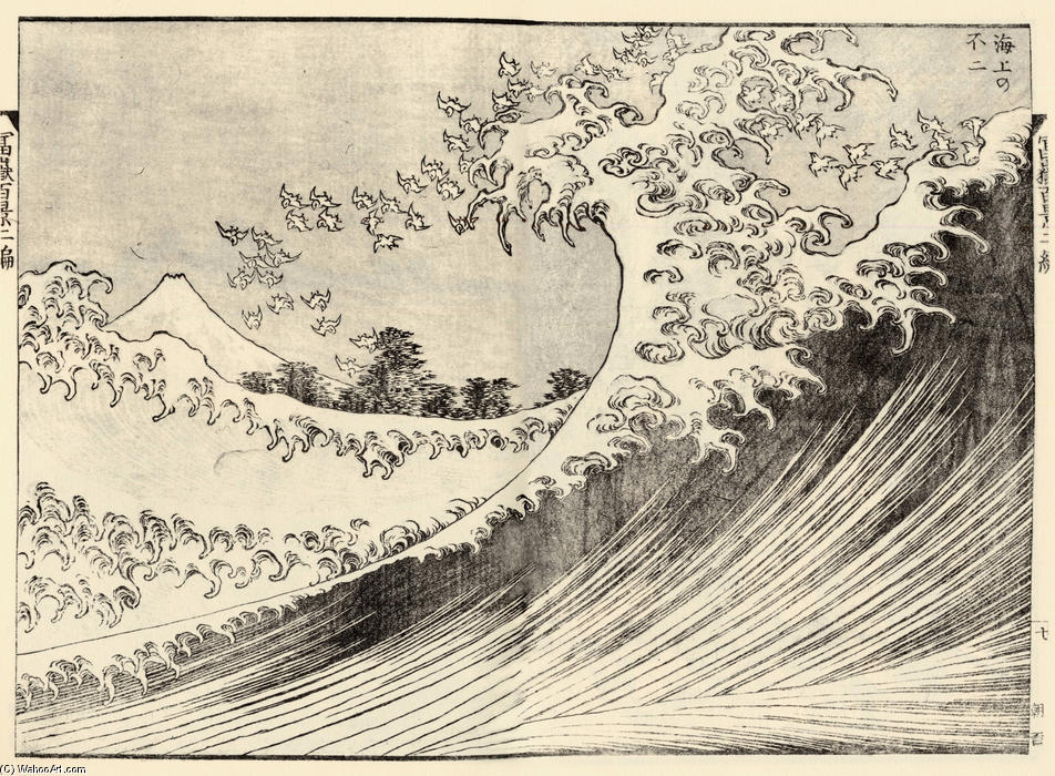 The Big wave by Katsushika Hokusai (1760-1849, Japan)