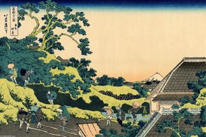 Katsushika Hokusai - The Fuji seen from the Mishima pass