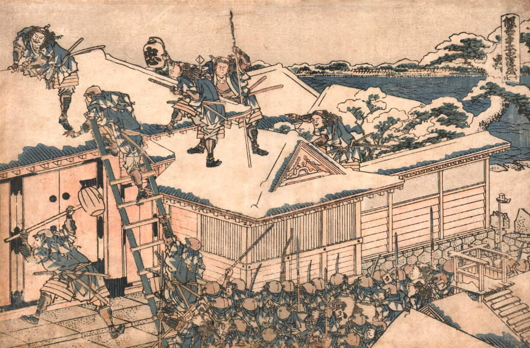 The ronin attack the principal gate of Kira's mansion by Katsushika Hokusai (1760-1849, Japan)