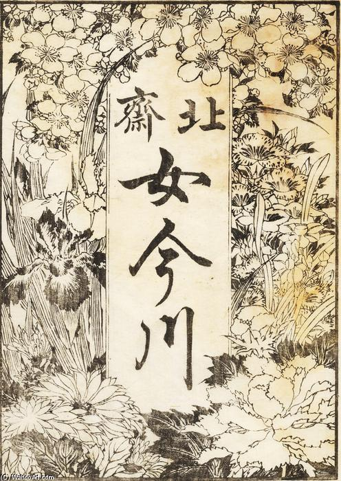 Title page is decorated with a lot of flowers by Katsushika Hokusai (1760-1849, Japan)