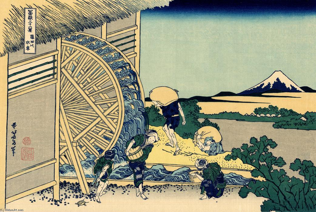 Order Painting Copy : Watermill at Onden by Katsushika Hokusai (1760-1849, Japan) | WahooArt.com