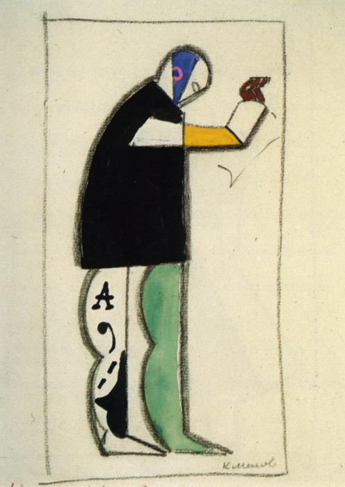Reciter, 1913 by Kazimir Severinovich Malevich (1878-1935, Ukraine) | Famous Paintings Reproductions | WahooArt.com