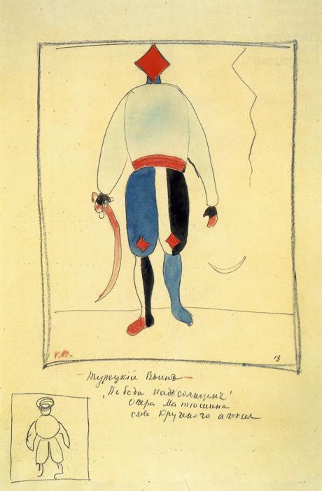 Soldier, 1913 by Kazimir Severinovich Malevich (1878-1935, Ukraine) | Painting Copy | WahooArt.com
