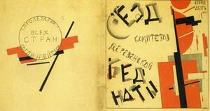 Kazimir Severinovich Malevich - Cover for the Congress of the Committees on Rural Poverty