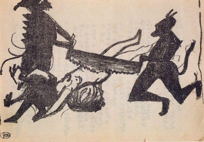 Devils are sawing sinner, 1914 by Kazimir Severinovich Malevich (1878-1935, Ukraine) | Famous Paintings Reproductions | WahooArt.com