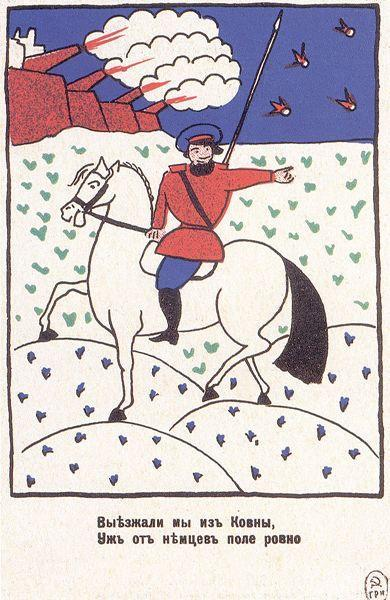 We went from the Kovno, 1914 by Kazimir Severinovich Malevich (1878-1935, Ukraine) | Museum Quality Reproductions | WahooArt.com