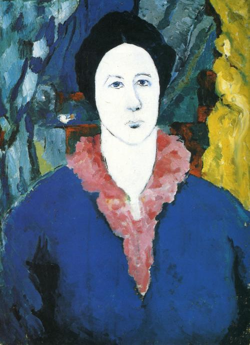 Blue Portrait, Oil On Canvas by Kazimir Severinovich Malevich (1878-1935, Ukraine)