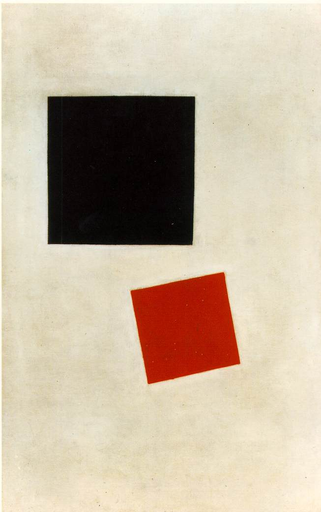Black Square and Red Square, 1915 by Kazimir Severinovich Malevich (1878-1935, Ukraine) | Art Reproduction | WahooArt.com