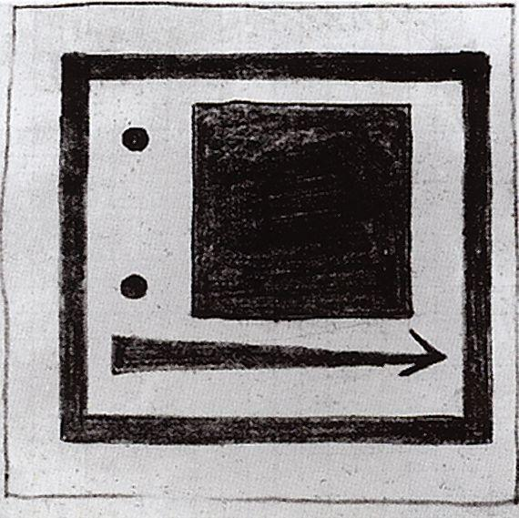 Square, circle and arrow, 1915 by Kazimir Severinovich Malevich (1878-1935, Ukraine)