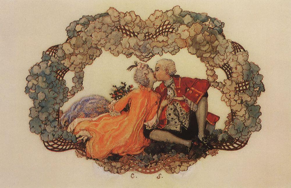 The Kiss, Watercolour by Konstantin Somov (1869-1939, Russia)