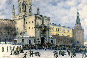 Konstantin Yuon - Assault on the Kremlin in 1917